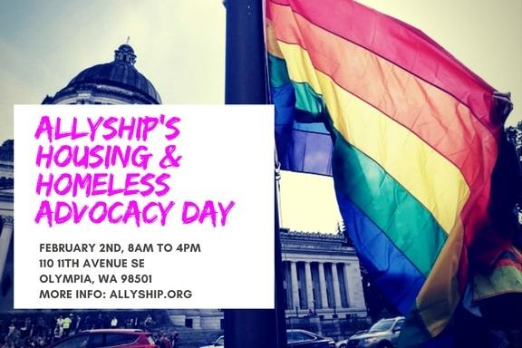 2017 LGBTQ Housing and Homeless Advocacy Day